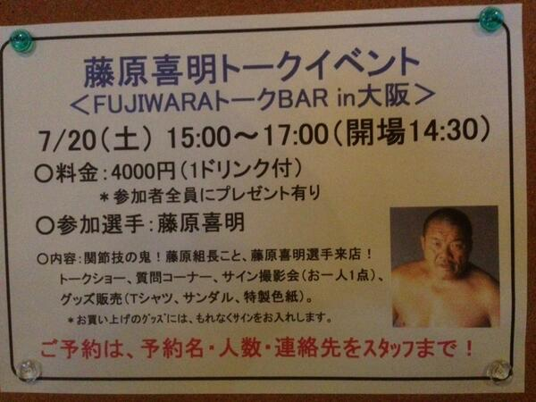 2013.7.20大阪!_f0170915_1262670.jpg