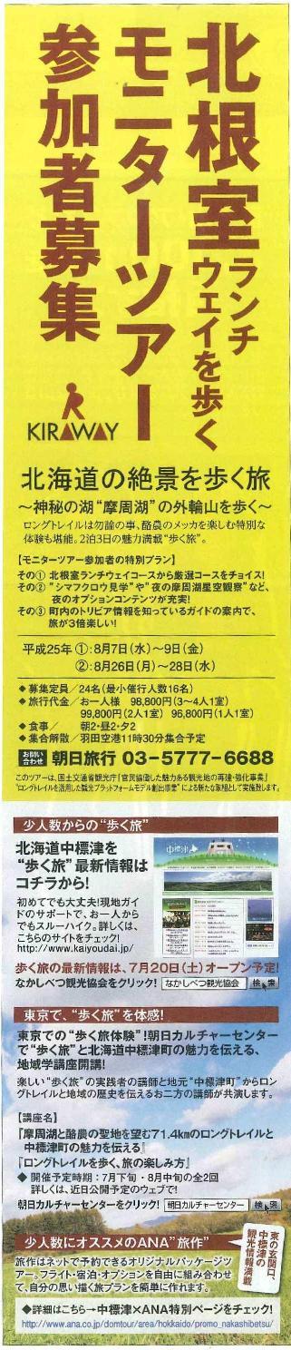 b0082121_939812.jpg
