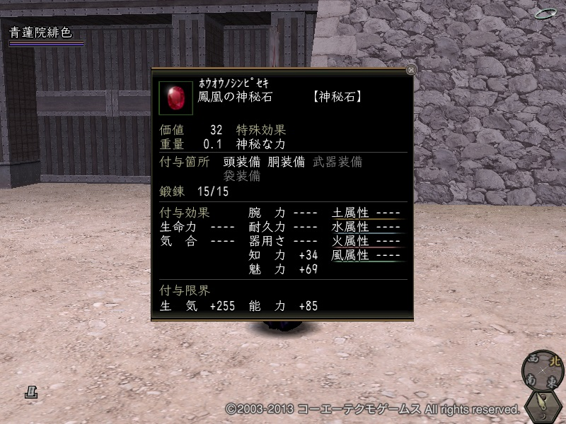 b0165830_23312387.jpg