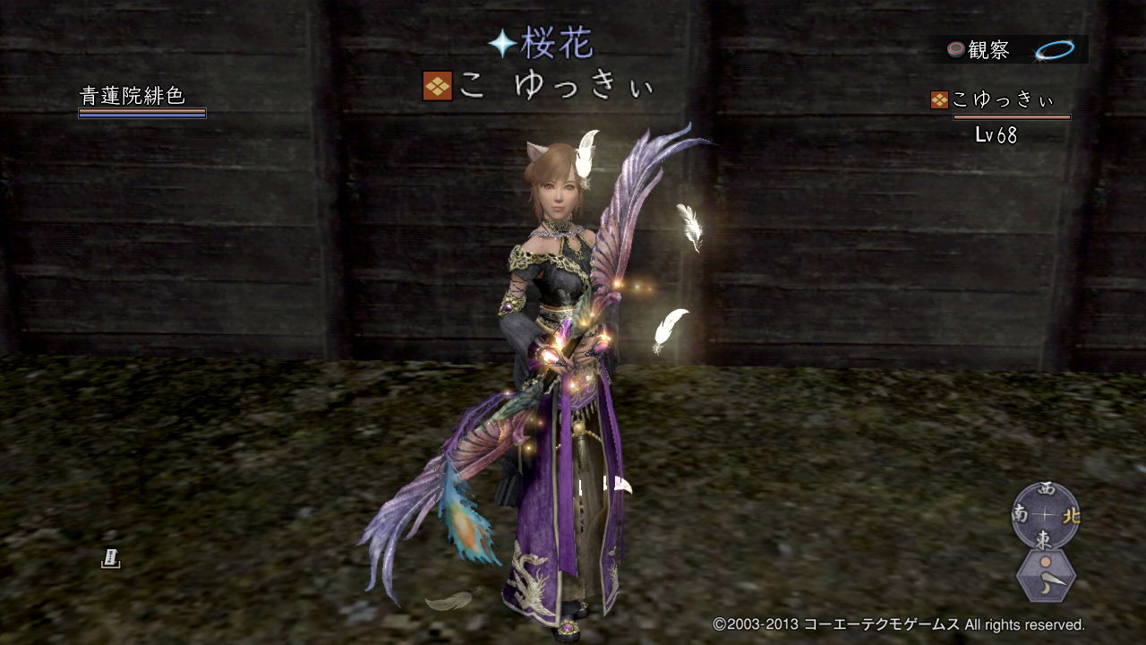 b0165830_23395831.jpg