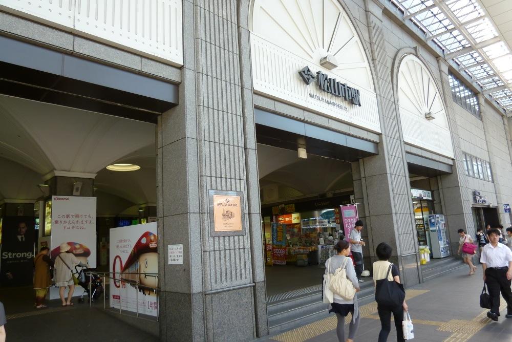 法事で松山へ_f0209434_0114160.jpg