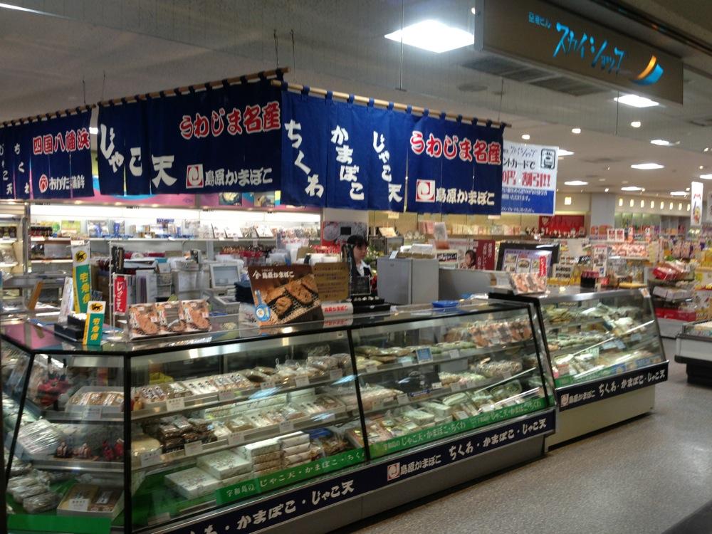 法事で松山へ_f0209434_0124489.jpg
