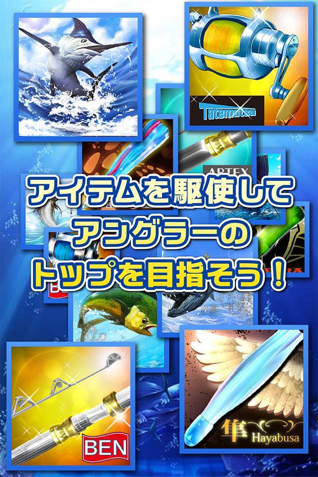 GREE 釣りゲーム「カジキHit!」のご紹介 【カジキ・マグロトローリング】_f0009039_11525140.jpg