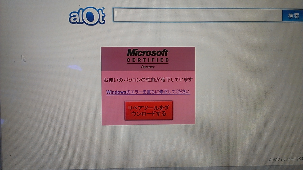 a0014141_0511710.jpg