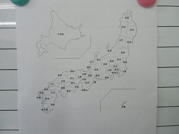 漢字から地図へ_a0272042_9543652.jpg