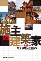 KujyukuriProject20_d0059949_11442544.jpg