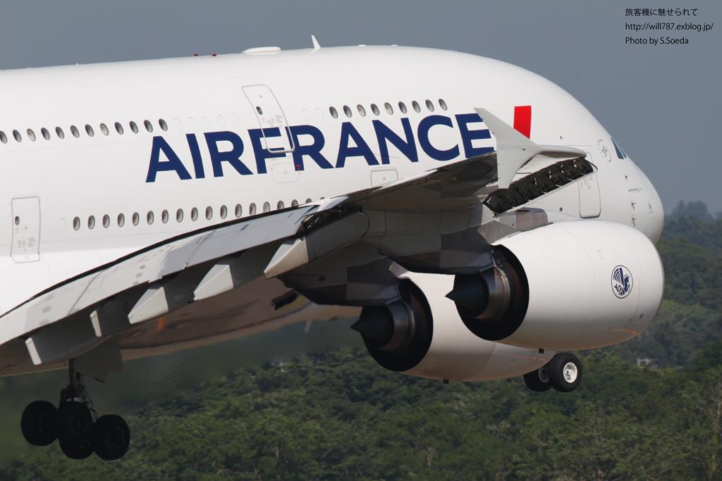 エールフランス (Air France)_d0242350_8153333.jpg