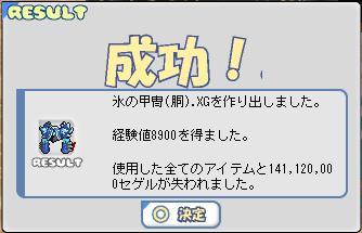 b0062457_027372.jpg
