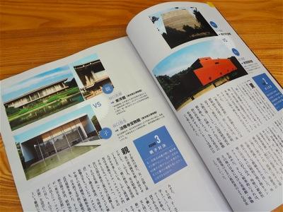『濃い上野 (散歩の達人MOOK) 』2013.7_f0230666_139713.jpg