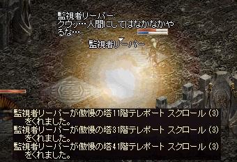 a0201367_0463449.jpg