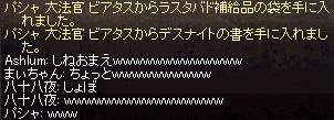 a0201367_1423121.jpg