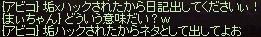 a0201367_2455391.jpg