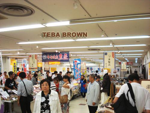 奄美の観光と物産展in小田急町田情報_f0001871_0113064.jpg