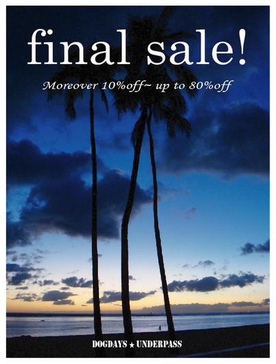 """FINAL SALE\"" starting tomorrow!!_f0020773_2272596.png"