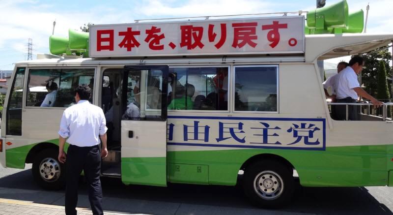 参議院議員選挙東京選挙区は自民(丸川・武見)で_f0059673_8595978.jpg