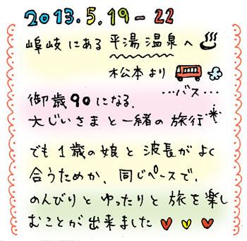 b0035275_6554952.jpg