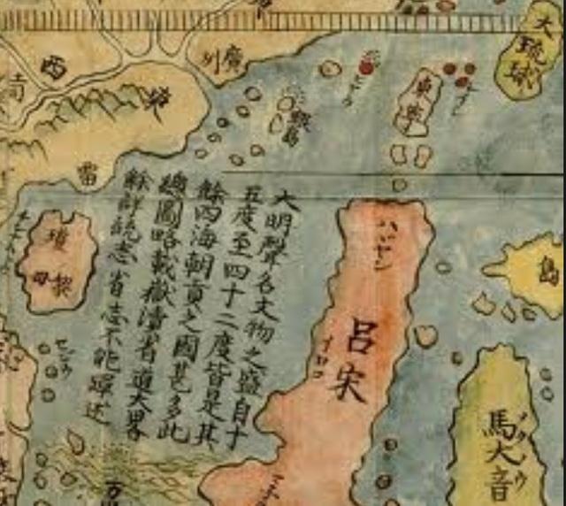 1674東寧王國在臺灣-鄭經西征_e0040579_1250227.jpg