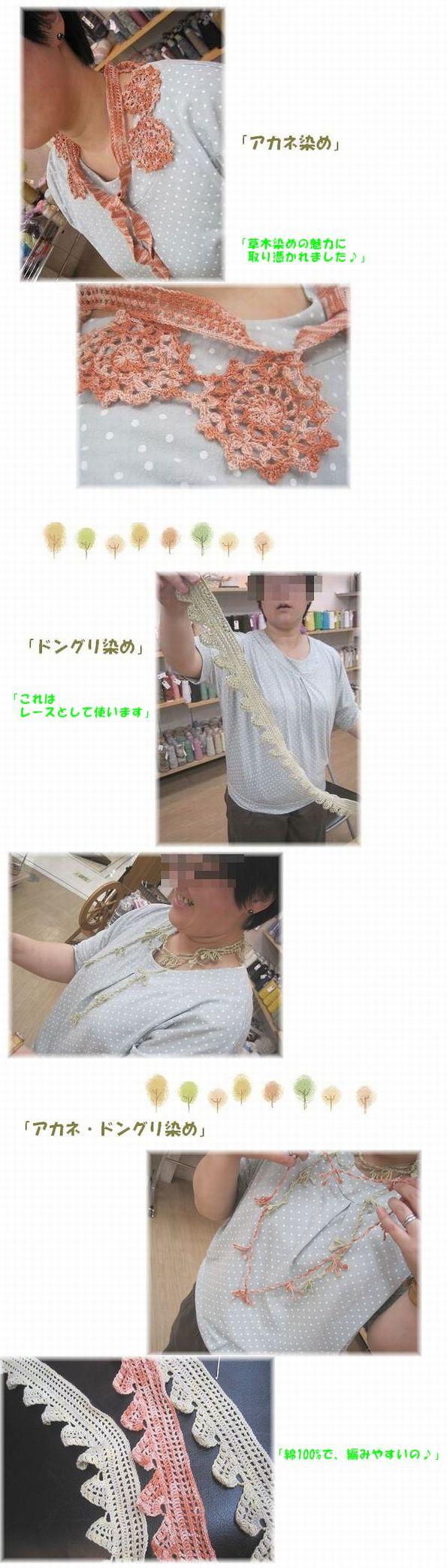 c0221884_0375941.jpg
