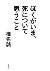 d0188185_7541311.jpg