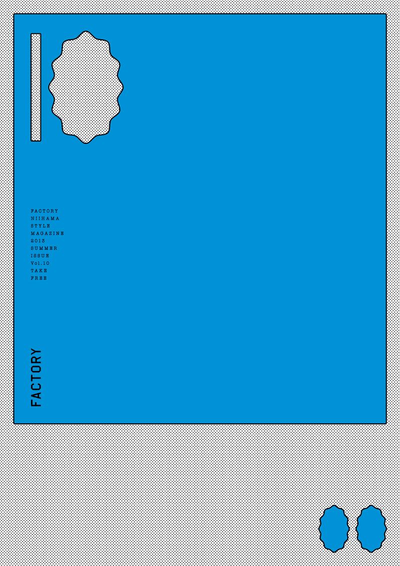 FACTORY vol.10 配布終了_d0216096_16322244.jpg