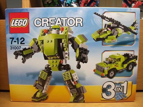 【LEGO】ボブのレゴ遊び第1回_f0205396_2092281.jpg