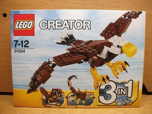 【LEGO】ボブのレゴ遊び第1回_f0205396_2093720.jpg