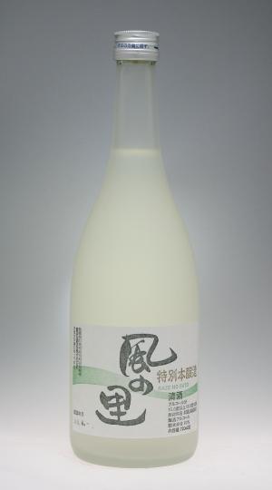 風の里 特別本醸造 [養老酒造]_f0138598_22393390.jpg