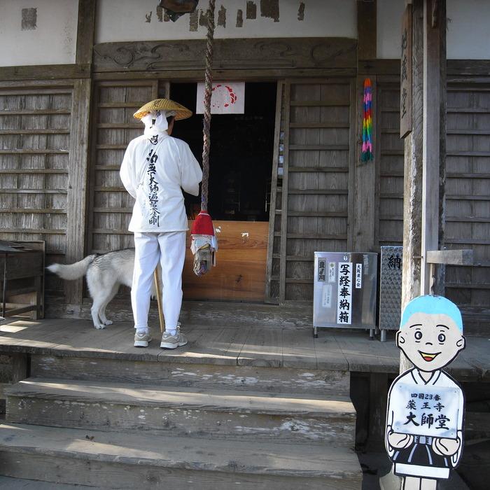 Memory of the second pilgrimage with husky HANA_c0049299_826981.jpg