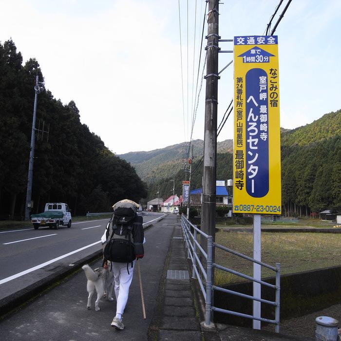 Memory of the second pilgrimage with husky HANA_c0049299_8292566.jpg