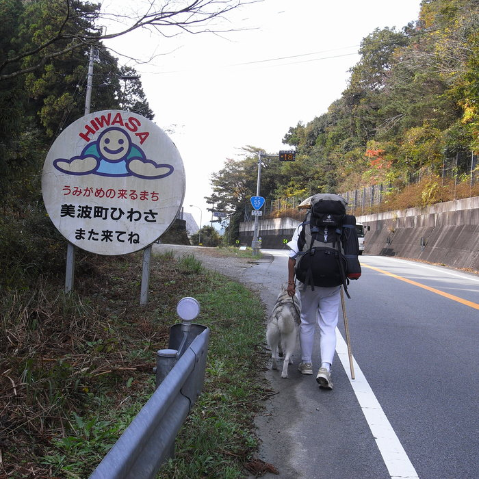 Memory of the second pilgrimage with husky HANA_c0049299_8343837.jpg