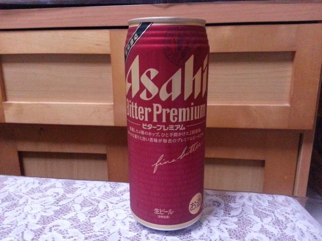 今夜のビールVol.83 アサヒ  ビタープレミアム_b0042308_1343317.jpg