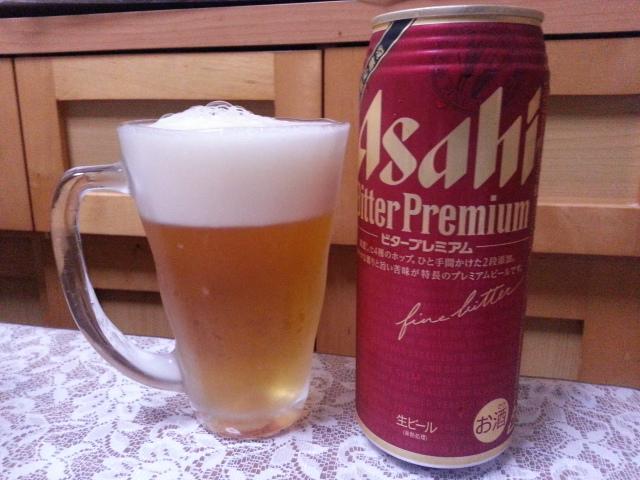 今夜のビールVol.83 アサヒ  ビタープレミアム_b0042308_1373755.jpg