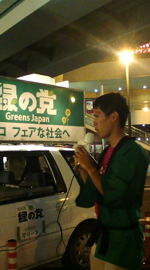 【緑井駅前でマイク納め、十七日間ご協力ありがとうございました!】_e0094315_20515087.jpg