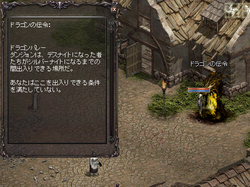 b0056117_5545030.jpg