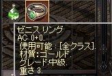 f0101117_1735471.jpg