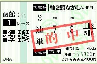 f0053218_2011149.jpg