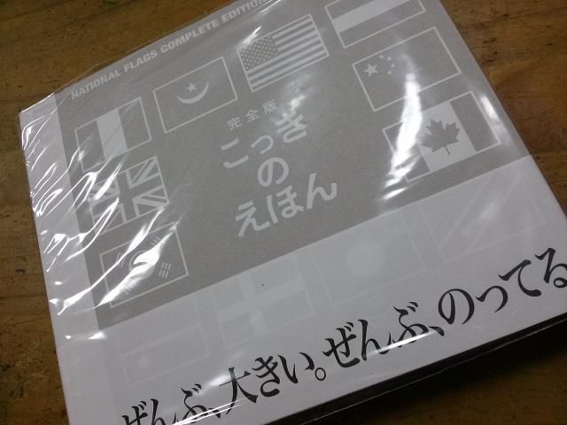 b0173222_1292626.jpg