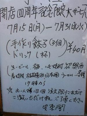 f0165831_2212185.jpg