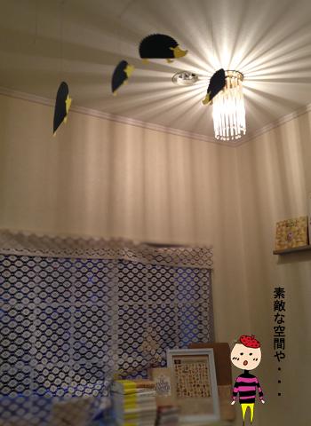 料理書専門古本屋onakasuita_d0156336_2358495.jpg