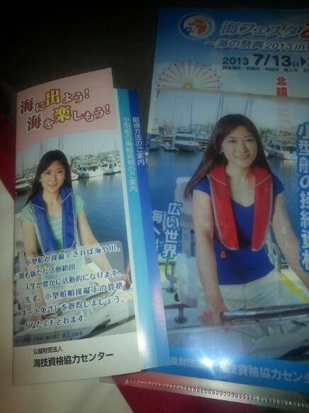 ロックンボウルさんでのチャレンジ☆&秋田での、色々っ_b0259538_1604892.jpg