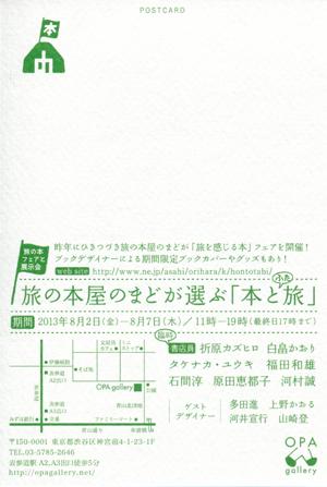 b0081843_2110250.jpg