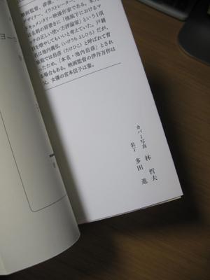 b0081843_219456.jpg