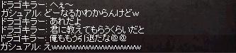 f0091444_3274081.jpg