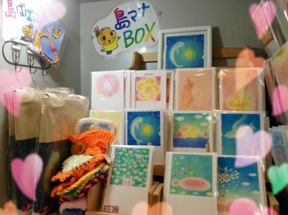 ポストカード追加☆今日からサタフラ開始☆_f0183846_13264332.jpg