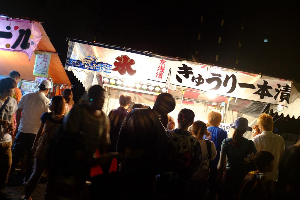 祇園祭2013 宵々々山スナップ 〜その4〜_f0152550_2241459.jpg