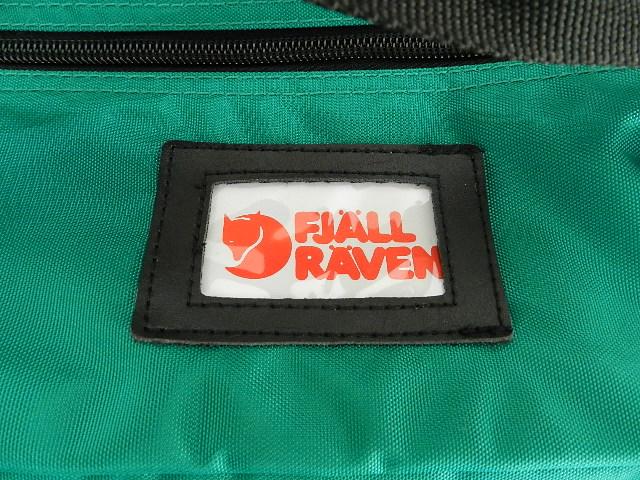 Swedish army medical 3way bag by FJALL RAVEN_f0226051_10102759.jpg