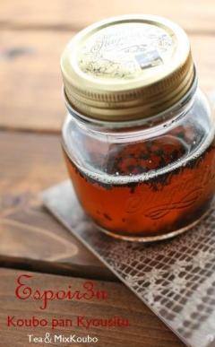 紅茶酵母講座 お菓子作りにおすすめ!追加募集です_c0162653_141076.jpg