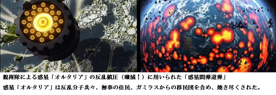 e0266858_1492648.jpg