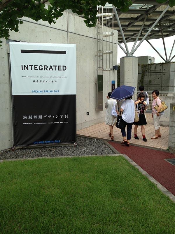 多摩美のオープンキャンパスが始まりました。_f0227963_19163230.jpg