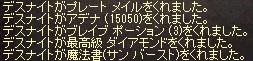 a0201367_8133918.jpg
